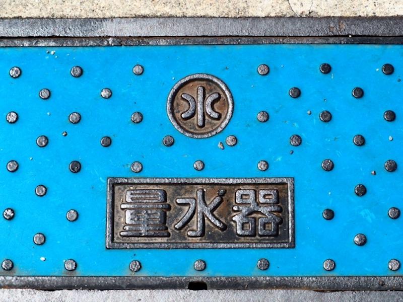 水道メーターのふた